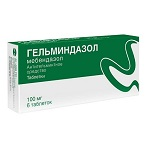 Helmindazole tablets 100 mg