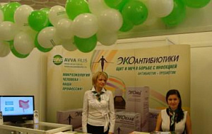 Participation in the XX Congress of Gastroenterologists, Moscow, October 6-8