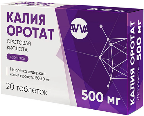 Potassium orotat tablets 500 mg