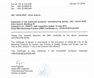 The quality system and proper conditions for the production of medicines in ABVA RUS JSC are confirmed by the state European auditors (GMP EU)